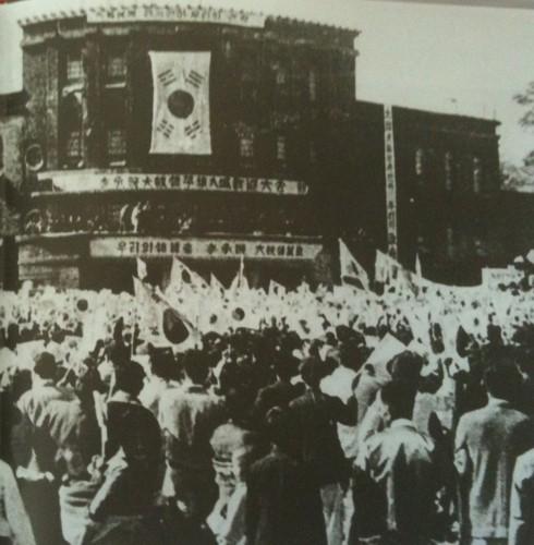 Image result for 국군의 평양입성