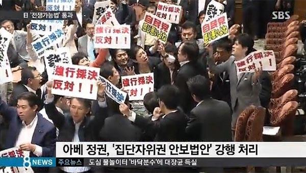 한미일, 자위대 활동범위 논의…북한도 포함?