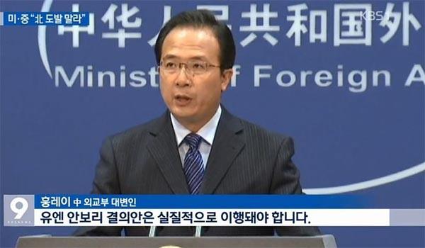 """중국 """"북한군 총격? 암살조 체포? 우린 몰라!"""""""