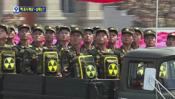 北 장거리 미사일 발사 대신 핵무기 공개?