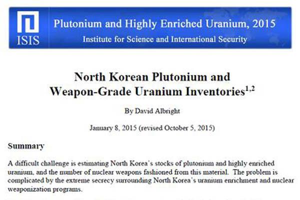 """美ISIS """"北 핵무기 22개 분량 핵물질 보유"""""""