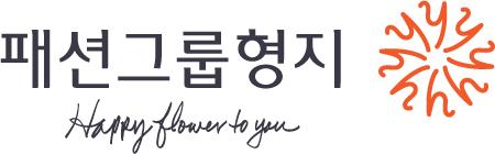 [취재수첩] 상장사 '형지' 사업보고서 이래도 되나… '오류 투성이'