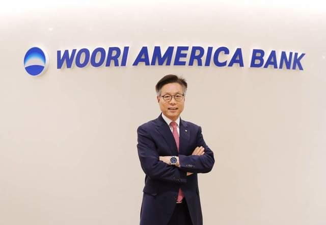 우리 은행 미국