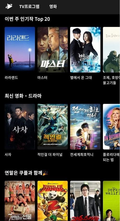 김정은 배우, 트렌디 커버스토리 연예인 봉사 모임 따사모 배우