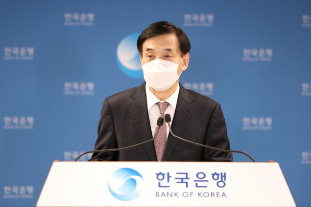 이주열 한국 은행 총재, 올해 잠재적 인 재정적 위험이 드러날 것이라고 경고
