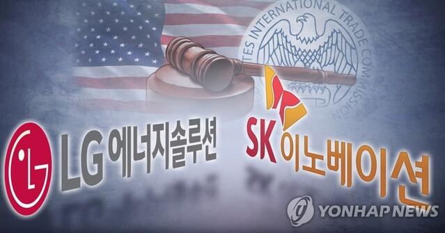 """LG 에너지 솔루션, 미국 배터리 소송 승소… ITC """"Sk 배터리 10 년 수입 금지"""""""