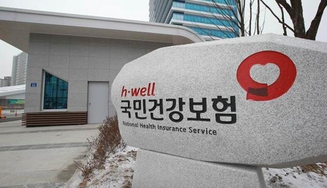 건강 보험 공단, 보험 사기 예방 … 금융 감독원 '매치 핸즈'와 공동 조사