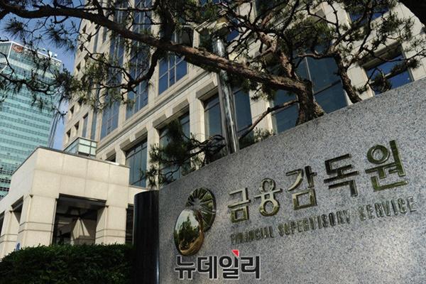 금융 감독원-건보 공사, '민간 보험 공동 조사 협의회'발족