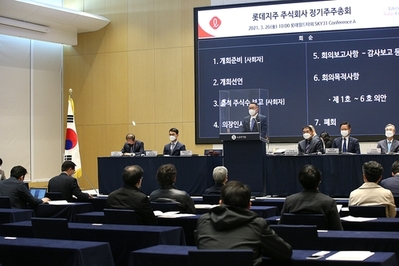 """이동우 롯데 홀딩스 사장, """"바이오 전기차 배터리 신사업 연구"""""""