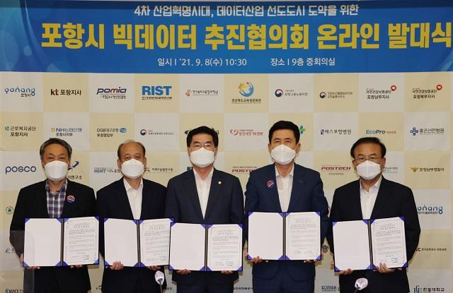 어린이집·유치원 경계 10m 안서 흡연시 과태료 | Save