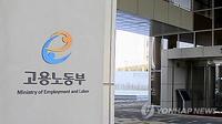 기간제-파견·용역 '속도 차'… 1년간 공공부문 13만3천명 정규직화