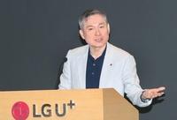 통신요금 '경쟁' 신호탄 쏜 LGU+… '초저가' 요금제 만지작