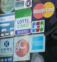 금융당국, 영세업자 카드수수료 0%대 인하 추진