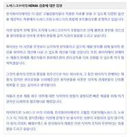 [취재수첩] '발사르탄 사태' 이름 올린 글로벌 제약사 '화이자'… '사과 같지 않은 사과'