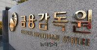 '제도권 밖' P2P금융 등록업체 난립… 부실·횡령·사기 취약