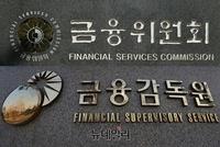 文정부 1년 '금융혁신' 미흡… 당국 역할론 도마위
