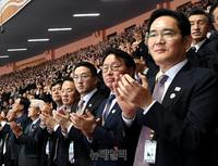 [포토] 북한 공연 관람하는 이재용-최태원-구광모