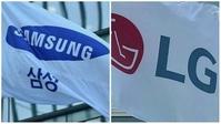 삼성-LG, '미세먼지·폭염' 등 환경변화서 기회 찾는다