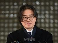 이호진 前 태광회장 '보석 취소'… 7년9개월만에 수감 생활