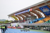 [달리자! 도민체전]경산시, 57회 경북도민체전 카운트다운 '개막준비 박차'