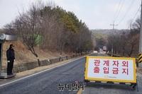 작년 한화 대전공장 폭발사고 5명 불구속 '기소'