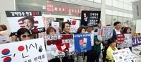 '가지 않습니다', '사지 않습니다'… 세종서 日 불매운동 시위