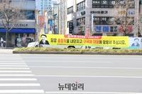 윤석열 검찰총장, 대구 방문 법원 앞 환영vs 반대 집회 '긴장'