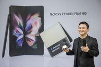 """[삼성 갤럭시 언팩] '갤Z폴드3', """"스마트폰 새로운 표준 제시"""""""